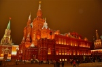 The Armoury - Red Square - Moscow