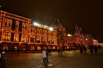 GUM - Russia - Moscow