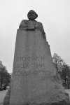 Karl Marx - Moscow - Russia